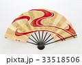 日本舞踊の扇子 33518506