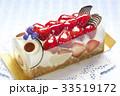 鯉のぼりケーキ 33519172