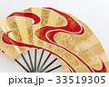 日本舞踊の扇子 33519305