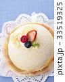 ホワイトデーケーキ 33519325