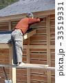 おじいさん 家 建築の写真 33519331