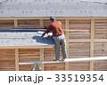 家づくり 建設現場 人物の写真 33519354