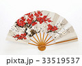 日本舞踊の扇子 33519537