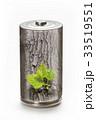 エコ電池と新芽の環境イメージ 33519551