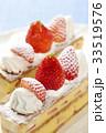 苺ミルフィーユ 33519576