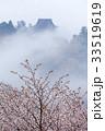 吉野山 桜 自然の写真 33519619