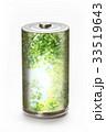 エコ電池と新緑の環境イメージ 33519643