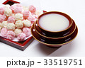 甘酒と雛あられ 33519751