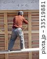 おじいさん 家 建築の写真 33519881
