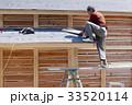 家づくり 建設現場 人物の写真 33520114