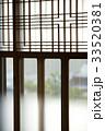 日本家屋のガラス戸 33520381