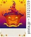 ハロウィン かぼちゃ コピースペース 文字あり 33521159