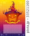 ハロウィン かぼちゃ コピースペース 文字あり 33521160