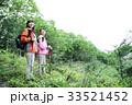 登山 女性 山ガールの写真 33521452