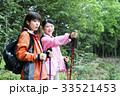 登山 女性 山ガールの写真 33521453