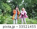 登山 女性 ハイキングの写真 33521455