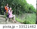 登山 女性 山ガールの写真 33521462