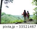 登山 女性 山ガールの写真 33521467