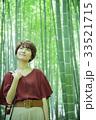 女性 旅行 鎌倉 ショートトリップ 散策 散歩 一人旅 33521715