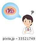 診断 男性 医師のイラスト 33521749