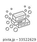 ハンドメイド 手づくり 手のイラスト 33522629