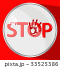 Stop violence concept. round button. red trace 33525386