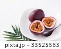 パッションフルーツ 果物 トロピカルフルーツの写真 33525563