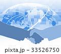 握手 ビジネス 世界地図のイラスト 33526750