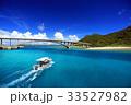 沖縄 慶良間諸島 阿嘉島の写真 33527982