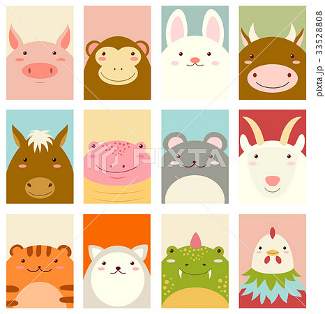 Set of banners with cute animals 33528808