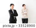 女性 人物 ビジネスの写真 33528900