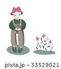 庭師 ベクトル フラワーのイラスト 33529021