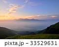 阿蘇 阿蘇山 雲海の写真 33529631