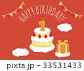 誕生日 1才 メッセージカードのイラスト 33531433