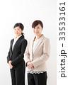 女性 人物 ビジネスウーマンの写真 33533161