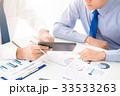 ビジネス 職業 データの写真 33533263