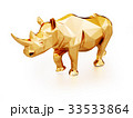 3D illustration of rhinoceros 33533864