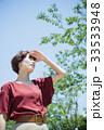 女性 人物 日差しの写真 33533948