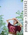女性 人物 日差しの写真 33533952