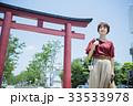 女性 旅行 鎌倉 ショートトリップ 散策 散歩 一人旅 33533978