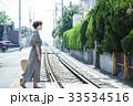 女性 旅行 湘南 江ノ電 ショートトリップ 散策 散歩 一人旅 33534516