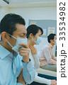 hospital 33534982