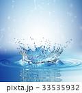 ウォーター 水 水分のイラスト 33535932