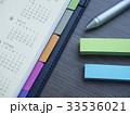 カレンダー ビジネスイメージ ボールペンの写真 33536021
