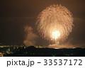 宮島水中花火大会2017 単発大玉 33537172