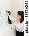 行動予定表を書く女子社員 33539262