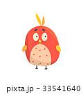 鳥 ヒナ 雛のイラスト 33541640