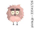 鳥 綿毛 ふわふわのイラスト 33541726