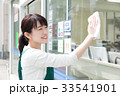 売店 コンビニ 掃除 清掃 女性 店員 仕事 33541901