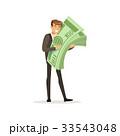 お金 通貨 金のイラスト 33543048